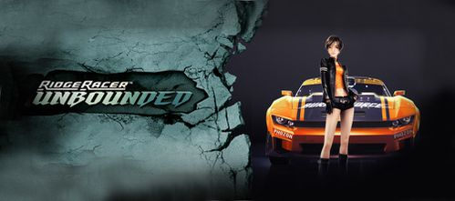 ridge-racer-header.jpg