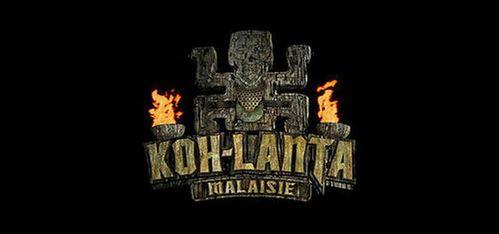bandeau-kohlanta-malaisie.jpg