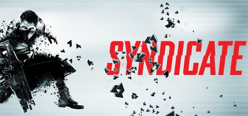 syndicate-header.jpg