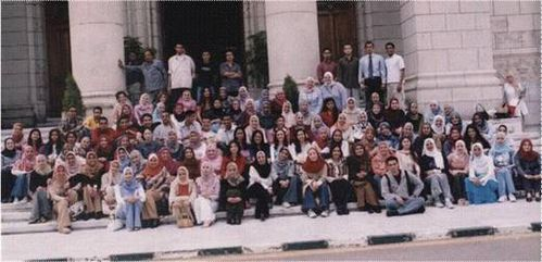 Egypte-Universite-du-Caire-2004.jpg