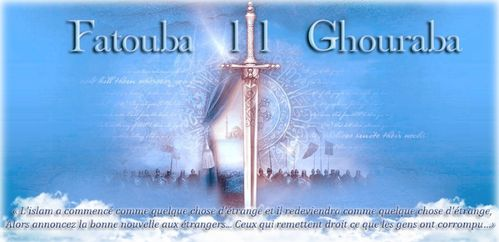Fatouba-lil-ghouraba.jpg