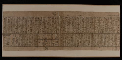 Papyrus Jumilhac - (Louvre E 17 110 - Photo C. Décamps)