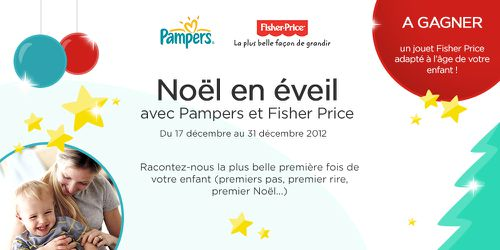PampersFisherPriceNoelV5.jpg