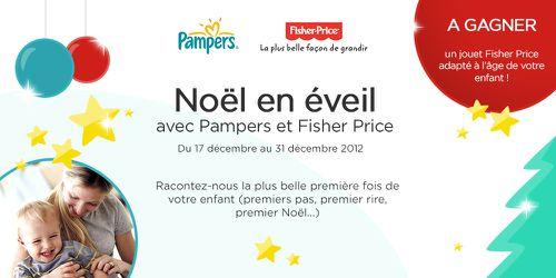 concours-Pampers-FisherPrice-Noel.jpg
