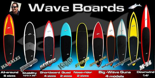 Jimmy-Lewis-Wave-Boards-for-web-version-31.jpg