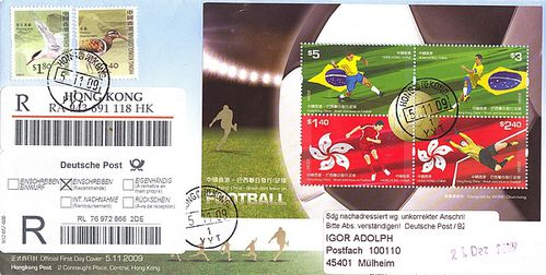 Hong Kong, China - Brasilien Joint Issue on Football