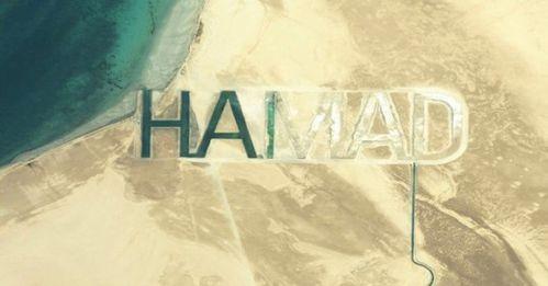 Hamad-Beach-Waterways-e1311710073617-copie-1.jpg