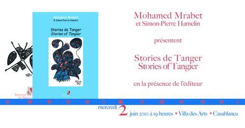 invitation-mrabet.jpg