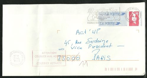 Act up 1995 courrier2-copie-1