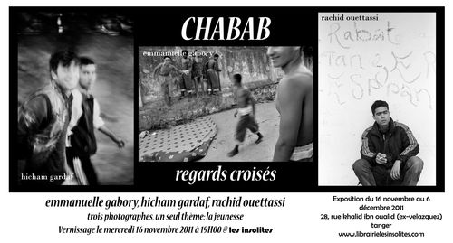 INVITATION-CHABAB-copy.jpg