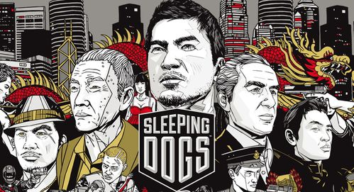 Sleeping Dogs Artwork (2)