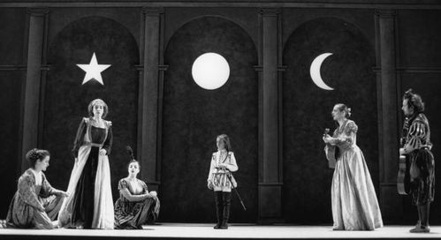 rotrou Spectacle theatre strasbourg 19911992 AgsilanDeColc