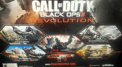 Call-of-Duty-Black-Ops-2-Revolution-DLC-Leaked-Has-New-Maps.jpg