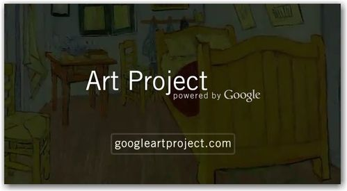 google-art-project.jpg