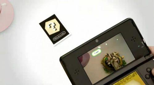 3DS r�alit� augment�e