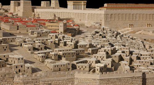 Maquette de Jérusalem