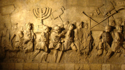 Arch of Titus, Menorah