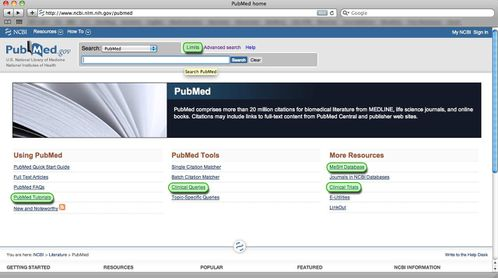 PubMed Home