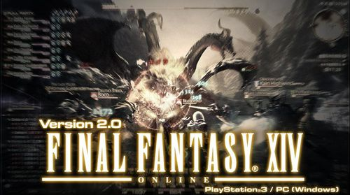 final-fantasy-XIV-keyVisual.JPG