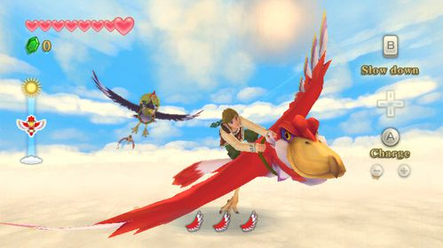 the-legend-of-zelda-skyward-sword-wii-1307478390-078.jpg