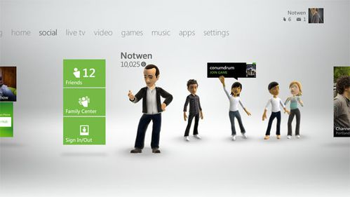 X360-new-interface-01.jpg
