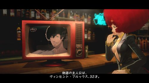 catherine-playstation-3-ps3-1297157217-120.jpg