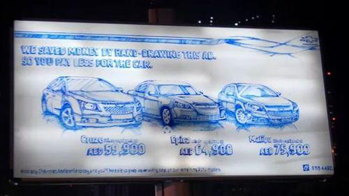 affiche-dessinee-chevrolet-dubai-2-copie-1.jpeg