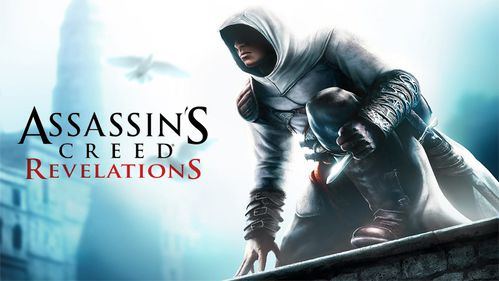 Assassin's Creed Revelations banner