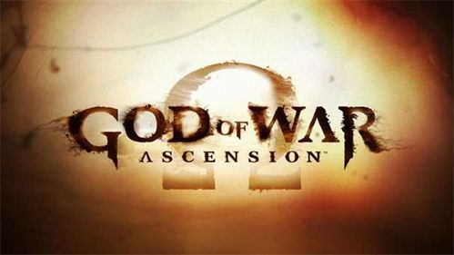 god-of-war-ascension-what-we-know-from-the-trailer-copie-1.jpg