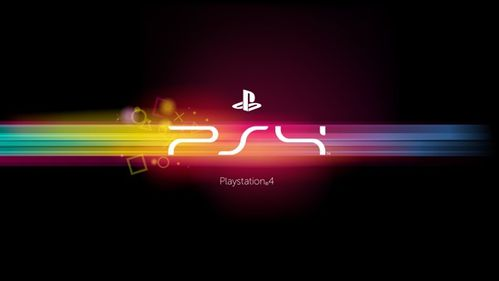 playstation-2013-PS4.jpg