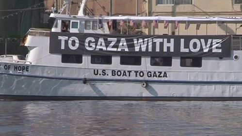 img_606X341_gaza-boat-arrives-at-court-in-greece-nocom06071.jpg