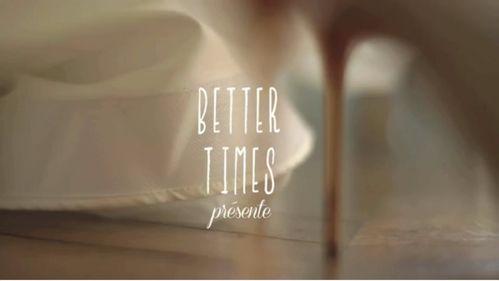 better-times.jpg