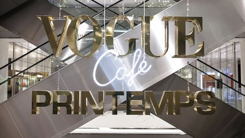 Vogue-Cafe--Printemps.jpg