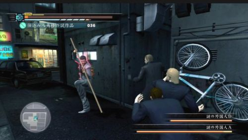 yakuza-3-screenshot-ps3.jpg