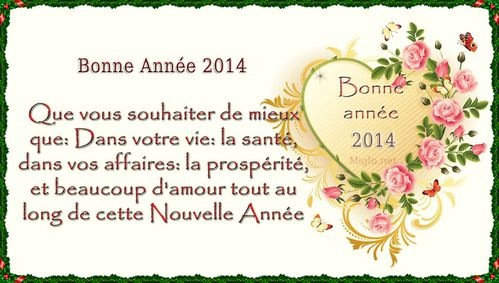 message-sms-bonne-annee-2014-hd-normal.jpg