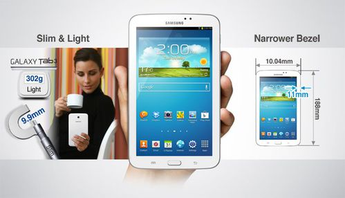Tablette Samsung Galaxy Tab 3 Galaxy-tab-3-7pouces-tactile