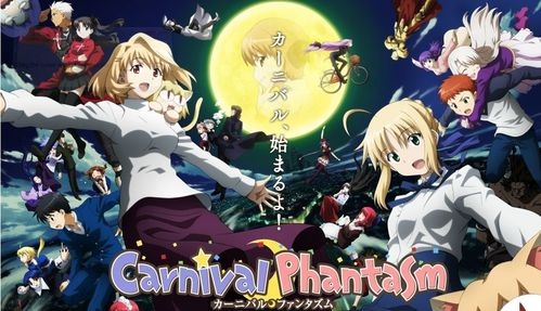 Carnival_Phantasm_Type_Moon_Fate_stay_night_tsukihime.jpg