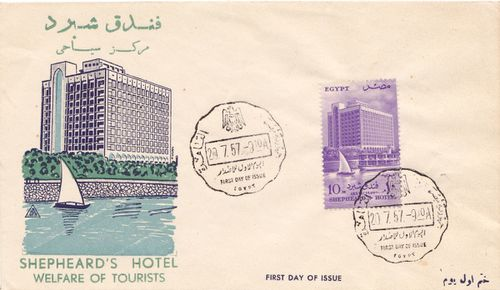 Fig-2-FDC-Shepheards-House-1957.jpg