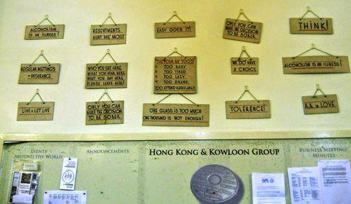 HONG KONG 8 Borret Road