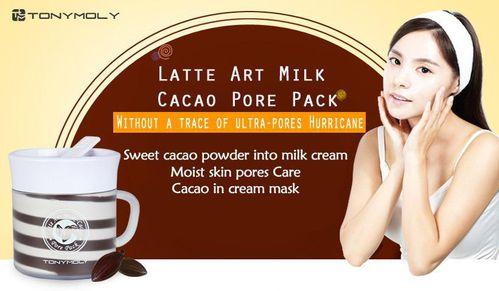 LatteartPack