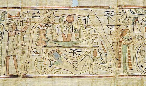 papyrus-mythologique.jpg