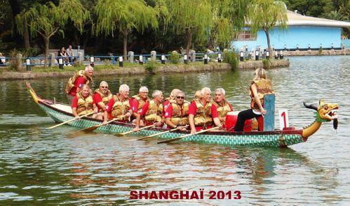Shanghai + Pékin 09.2013 078