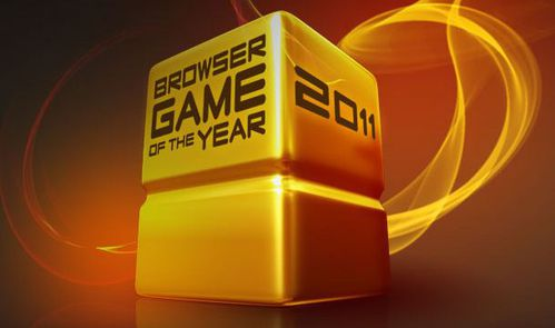 Logo Browser Game 2011