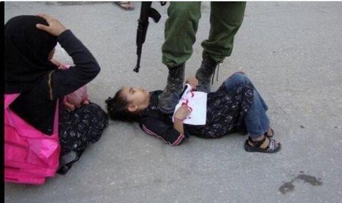 Gaza-petite-fille.jpg