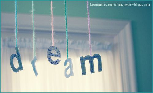 dream_2-wallpaper-1920x1200.jpg