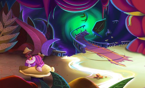 DEM 3DS Alice in Wonderland Illusion Concept Art - Copie