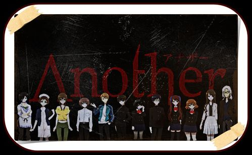 another-anime jpg 650x10000 q85