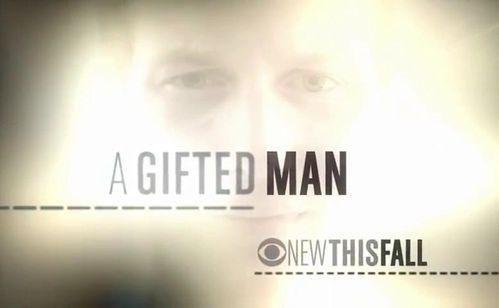 A-Gifted-Man.jpg
