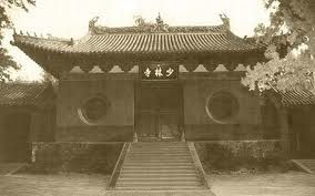 images temple shaolin