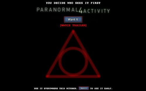 Paranormal-Activity-4-Early-Screening-Opportunity-640.jpg